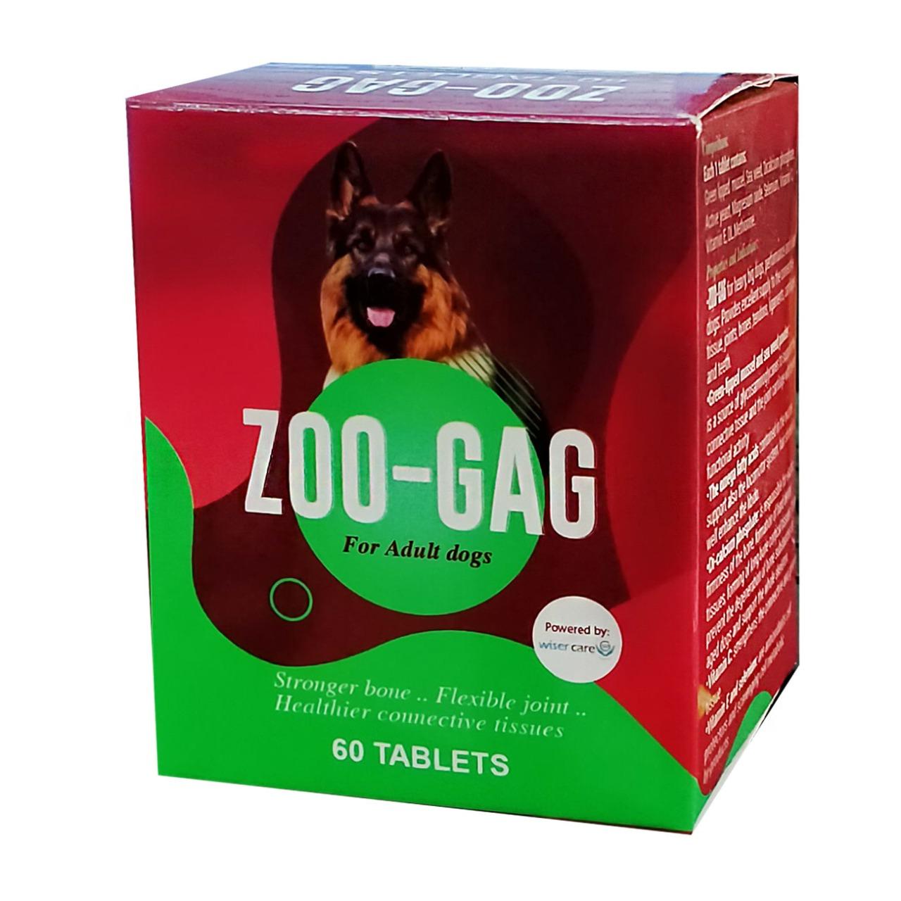زو-جاج أفضل فيتامين للكلب